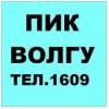Изображение пользователя pic@volsu.ru Кафедра профессиональной иноязычной коммуникации